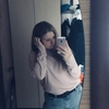 Лиза, 19, г.Екатеринбург