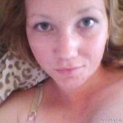 Катерина, 31 год, Овен