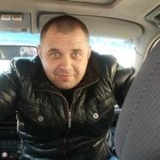 Gausas 36 Москва