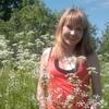 Наталия, 44, г.Новый Уренгой