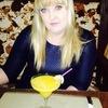 Tatyana, 24, Talmenka