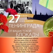 Михаил 19 Санкт-Петербург