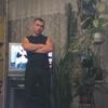 Геннаий, 28, г.Рыбное