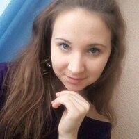 Мария, 23 года, Овен, Краснодар