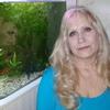 Валентина, 63, г.Усть-Каменогорск