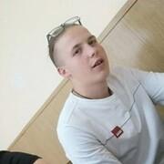 Николай 20 Минск