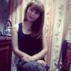 Екатерина, 25, г.Кесова Гора