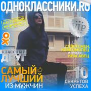 Блек 29 Москва