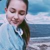 Katrya, 17, Tsarychanka