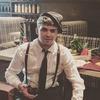 Евгений, 28, г.Новосибирск