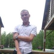 Алексей 33 Екатеринбург