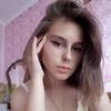 Nastia, 17, Vladimir-Volynskiy