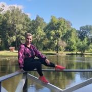 Елена 38 лет (Рыбы) Черноморск