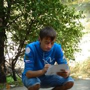 Русик 28 Ставрополь