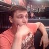ДИМА, 39, г.Иркутск