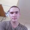 Никита, 25, г.Чита