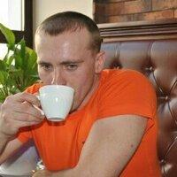 Alex, 33 года, Весы, Иркутск