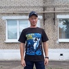Alexei Smirnof, 31, г.Гороховец