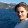 Марина, 24, г.Великая Писаревка