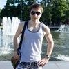 Виталий, 19, г.Москва