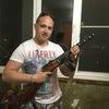 Дмитрий Демьяненко, 25, г.Екатеринбург
