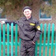 Виталя 39 лет (Водолей) на сайте знакомств Булаева