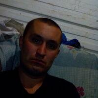 евгений, 36 лет, Лев, Облучье