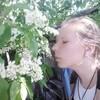 Лена, 19, г.Новосибирск