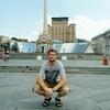 Антон, 26, г.Корсунь-Шевченковский