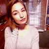 Kristina, 20, Авдіївка