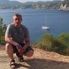 Alexander, 38, г.Дюрен