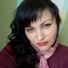 Anna, 33, Надвірна