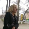 Татьяна, 37, г.Тараз (Джамбул)