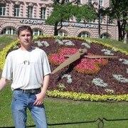 Сергей 40 Усинск