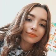 Юлия 19 лет (Близнецы) Правдинский