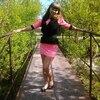 Карина Вавилова, 19, г.Луганск