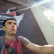 Сергей из Дмитриева-Льговского желает познакомиться с тобой