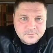Денис 40 Кременчуг
