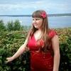 Марина, 28, г.Чебоксары