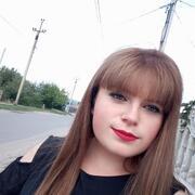 Татьяна 19 Ананьев