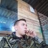 elias, 25, г.Курганинск