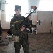 Константин 25 лет (Стрелец) Камень-Рыболов