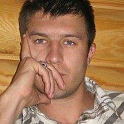 Дмитрий 31 год (Близнецы) Брисбен