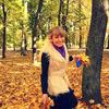 Катерина Брынько, 47, г.Архангельск
