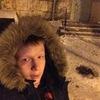 Андрей, 19, г.Самара