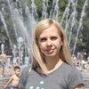Ольга, 33, г.Хабаровск