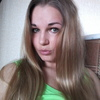 Анастасия, 26, г.Чебаркуль