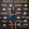 Светлана, 30, г.Санкт-Петербург