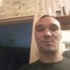 Ренат, 34, г.Нижний Тагил