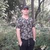 Ахмад, 23, г.Тула